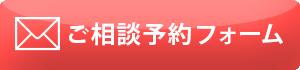 債務整理に強い大阪の債務整理へお問い合わせ
