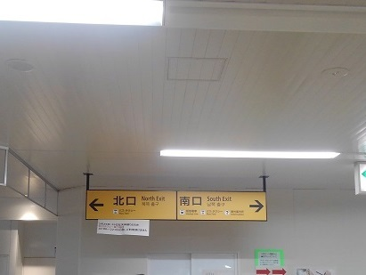 JR高槻駅からのアクセス 弁護士法人H&パートナーズ 高槻オフィス