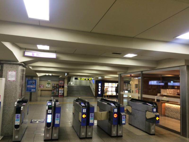 阪急梅田駅からのアクセス 弁護士法人H&パートナーズ 大阪梅田オフィス