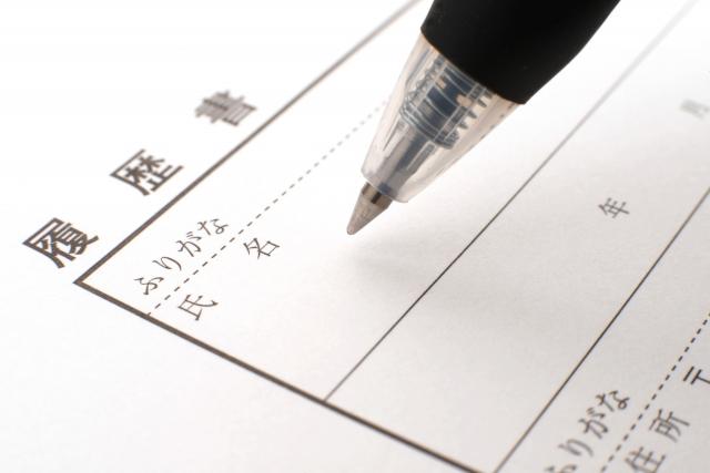 自己破産をしたことは、勤め先の会社や面接先の会社に申告しなければならないのでしょうか。