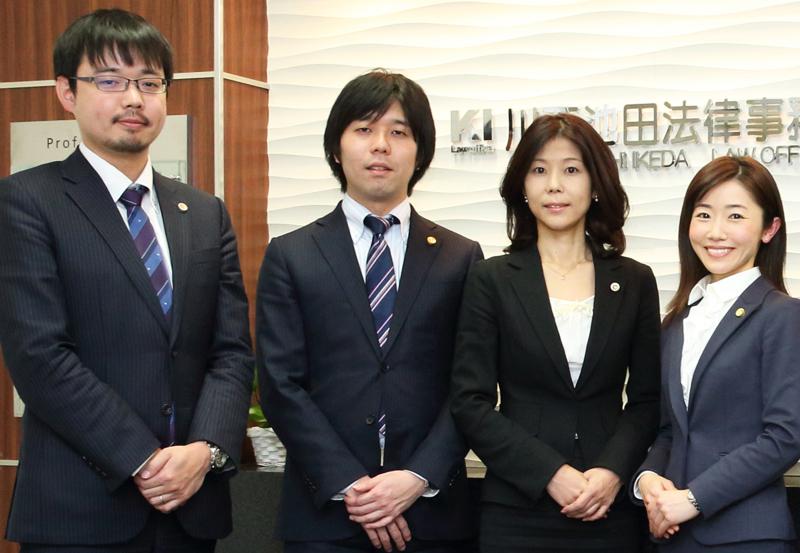 弁護士法人H&パートナーズ 大阪梅田オフィス