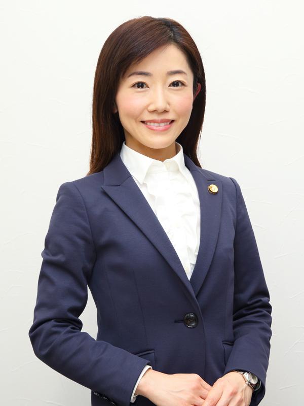 弁護士 松島範子