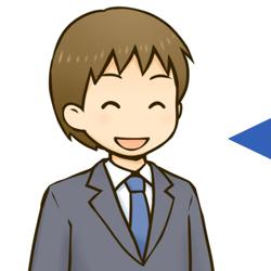 個人再生 川西池田法律事務所